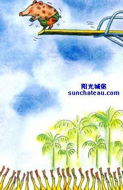 森林唱游(3)-几米漫画音乐专辑之六